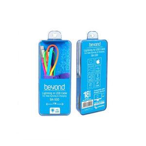 جعبه کابل تبدیل USB به لایتنینگ بیاند مدل BA-500