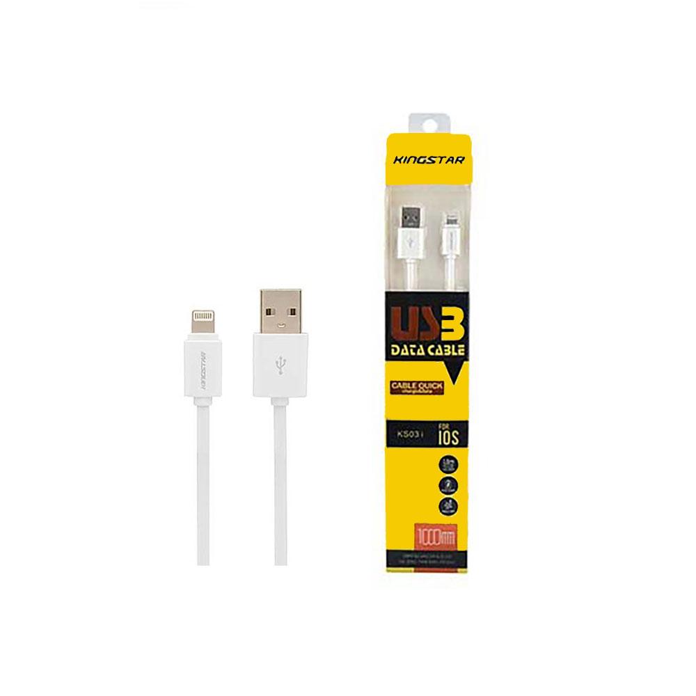 کابل تبدیل USB به لایتنینگ کینگ استار مدل KS03i