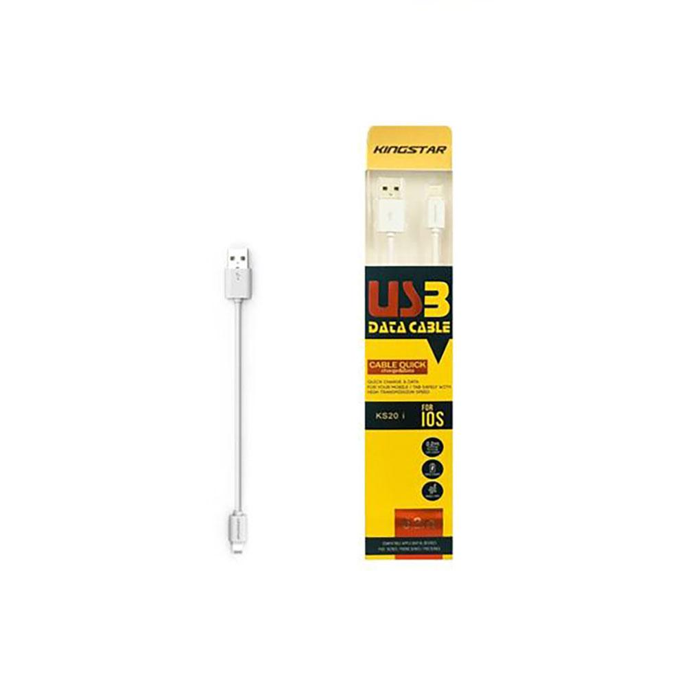 کابل تبدیل USB به لایتنینگ کینگ استار مدل KS20 i